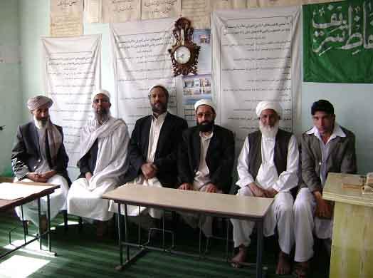 مراكز تعليم اللغة العربية في أفغانستان