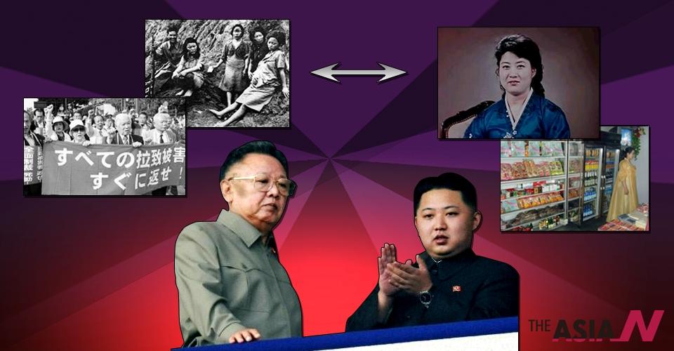 ازدواجية مشاعر كوريا الشمالية تجاه اليابان