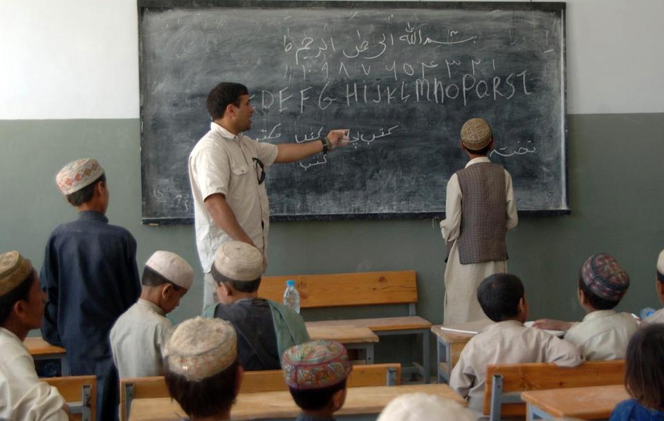 المدارس الدينية العربية الحكومية في أفغانستان