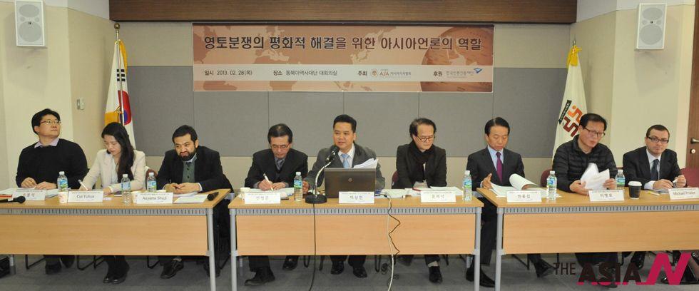 سيول: ندوة حول دور وسائل الإعلام في الحل السلمي للمنازعات الإقليمية