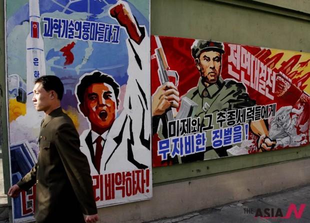 من يمنع الحرب الأهلية الثانية بين الكوريتين؟