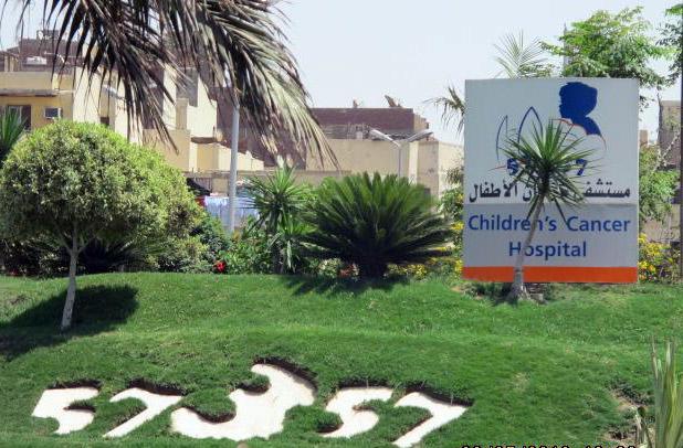 حملة لعلاج أطفال تونسيين بالمستشفيات المصرية