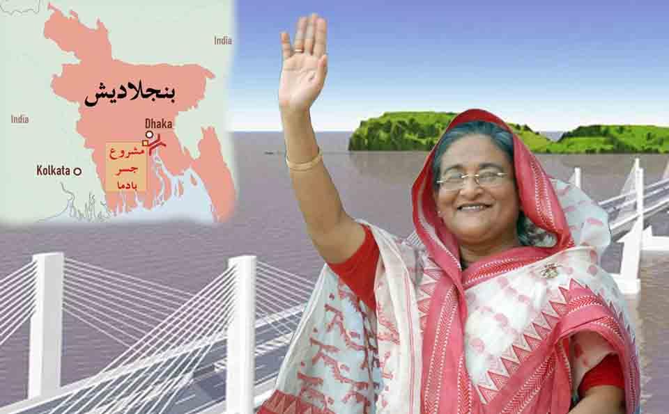 بنجلاديش: الشيخة حسينة تتحدى البنك الدولي