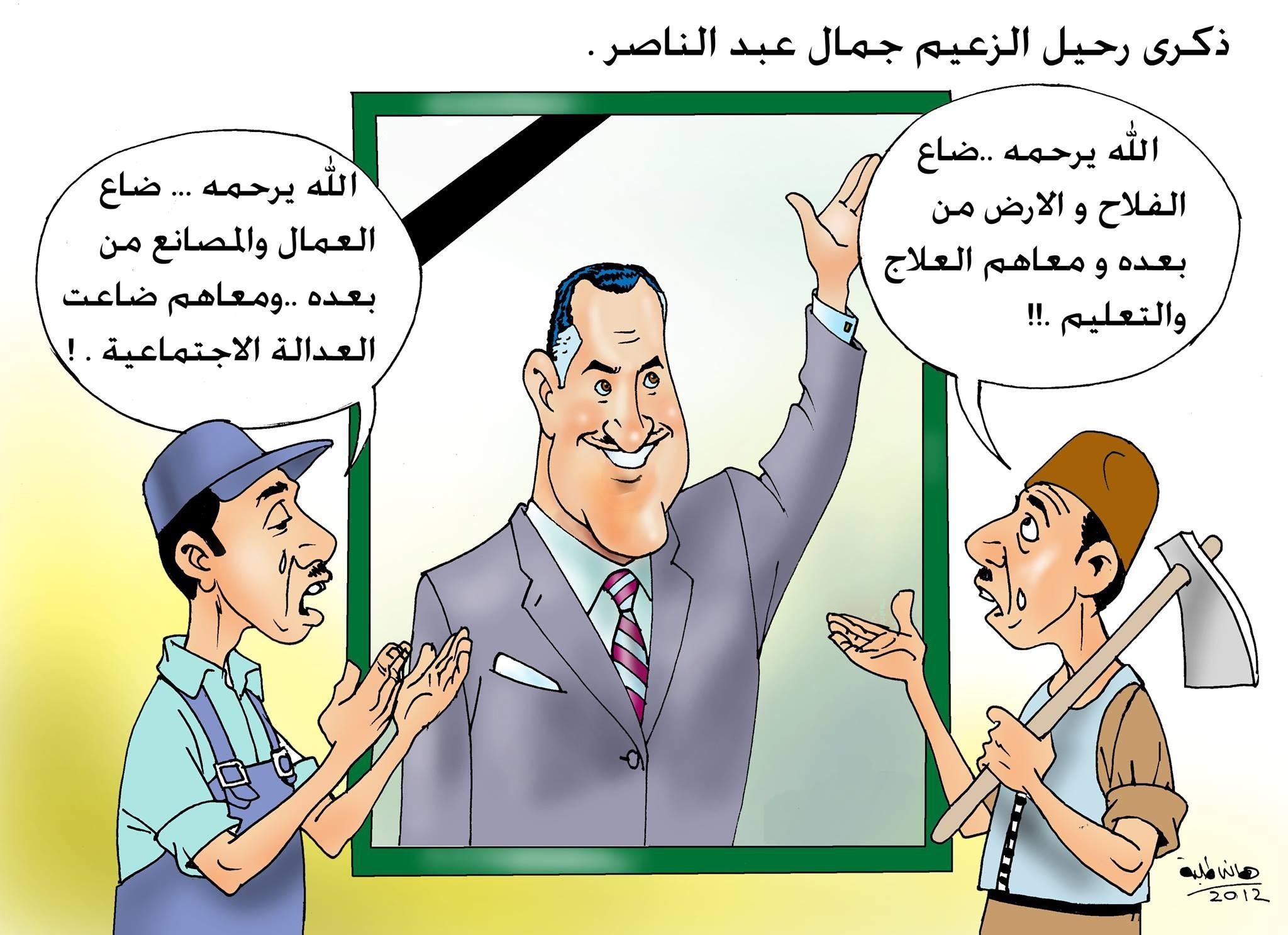 في ذكرى عبد الناصر