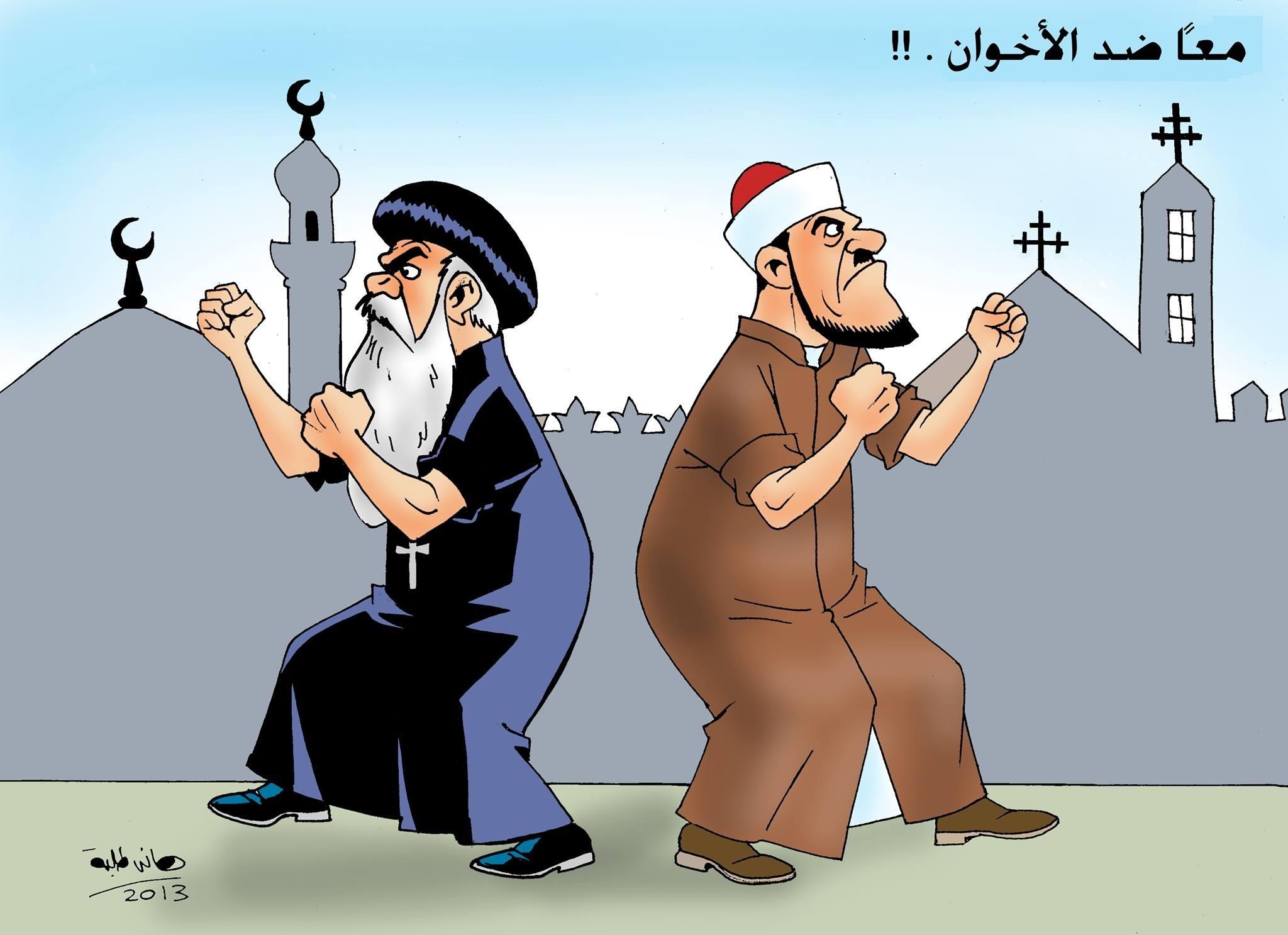 دين الإخوان … ضد الأديان