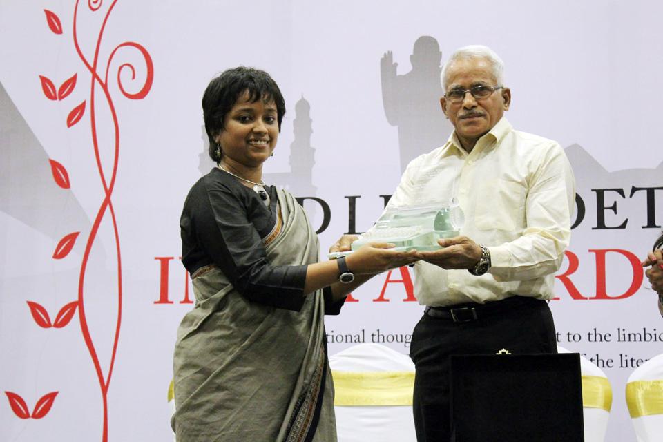 حيدر آباد تحتفي بأبهى جوائز الشعر في الهند