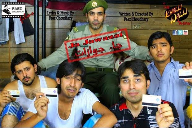 خَلّي وَلّي شُو: ثورة باكستانية بالخليج!