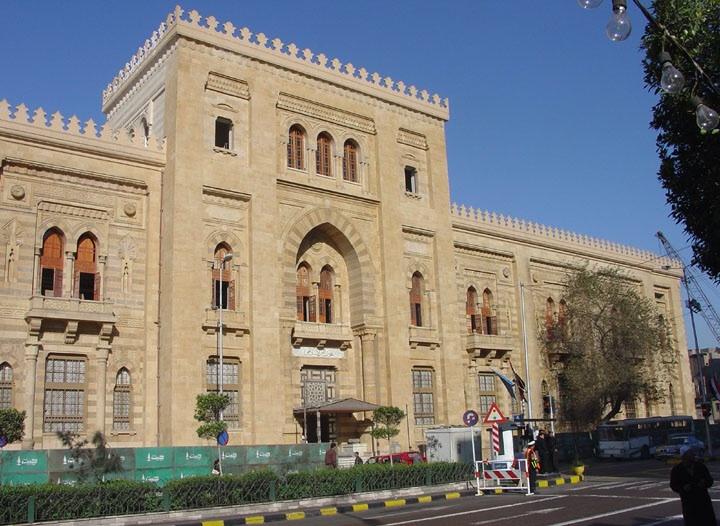 متحف الفن الإسلامى ( قاص صامت يحكي التاريخ )