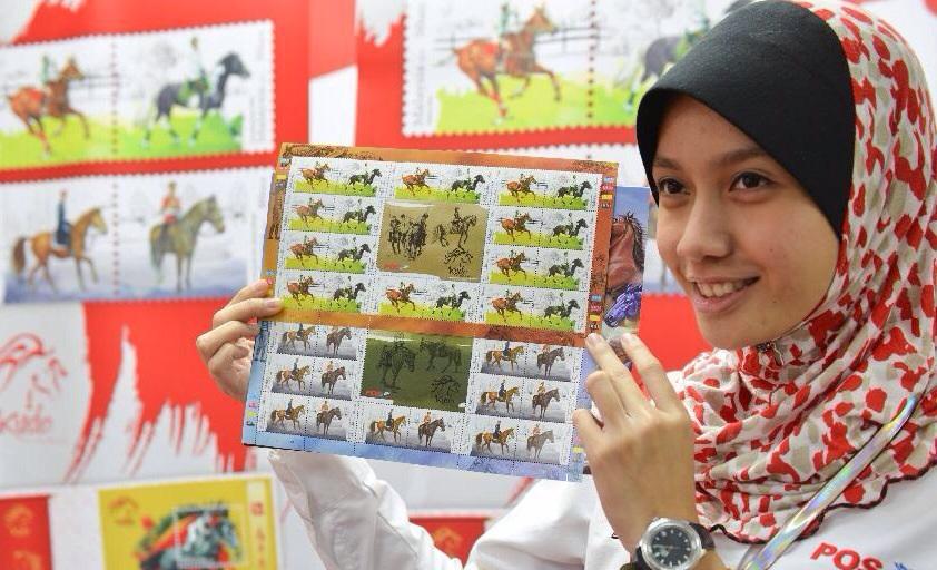طوابع عام الحصان تقفز إلى ماليزيا