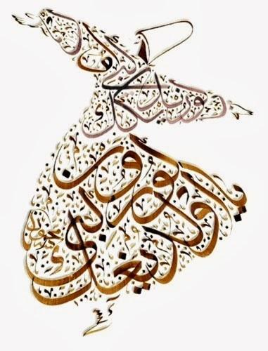 مولانا جلال الدين الرومي: إنارة وتنوير