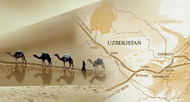 حزام اقتصادي في وسط آسيا لاستعادة طريق الحرير