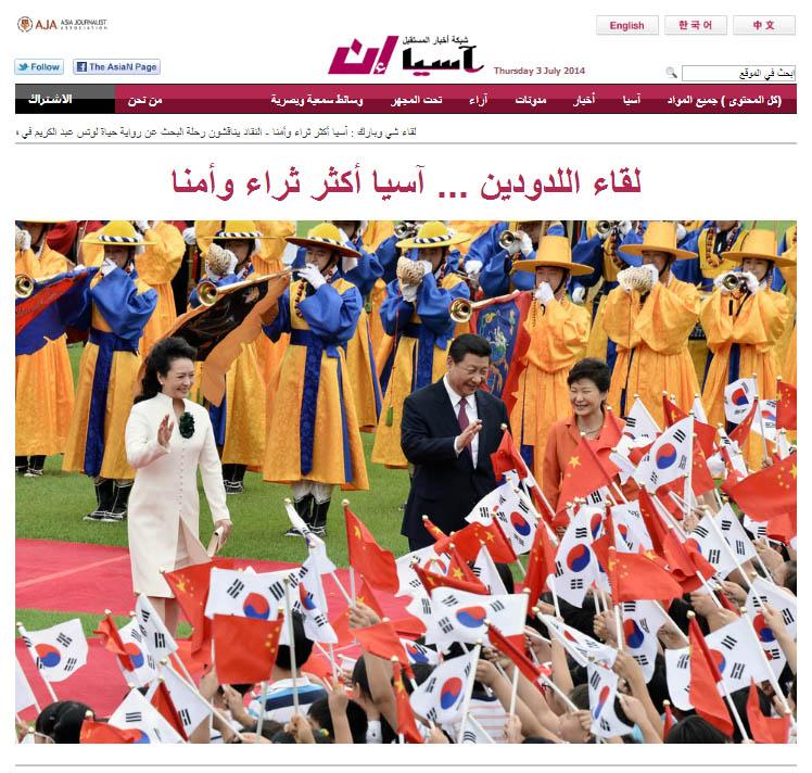 الصفحة الأولى 3 يوليو / تموذ 2014