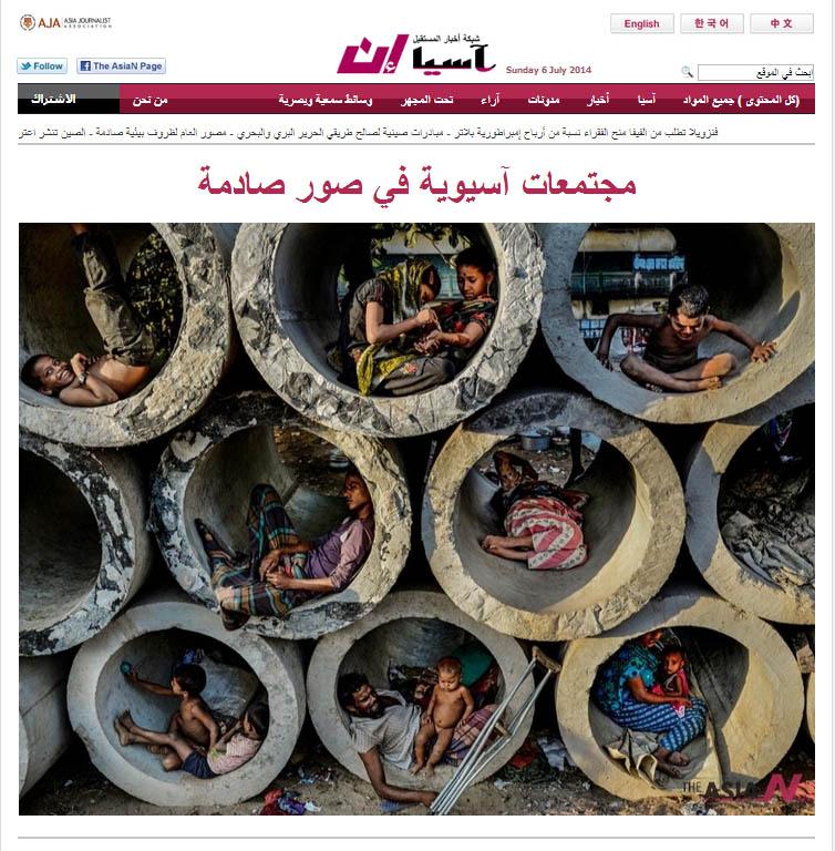 الصفحة الأولى 5 يوليو / تموذ 2014