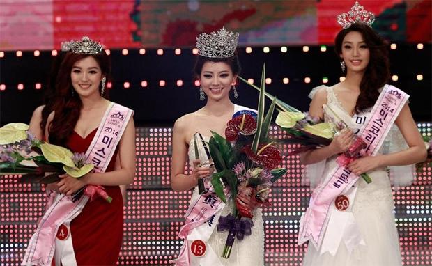المتسابقة رقم 13 ملكة جمال كوريا الجنوبية