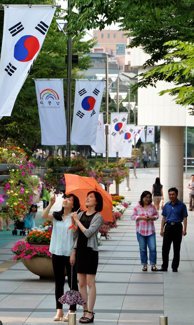 كوريا الجنوبية تحتفل بعيد الدستور 66