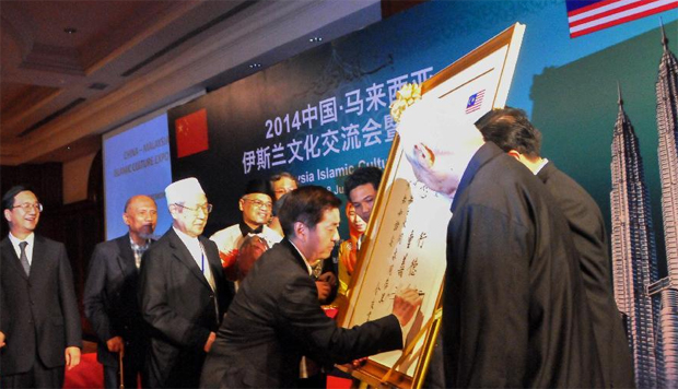 الصين وماليزيا … استعادة طريق الحرير البحري