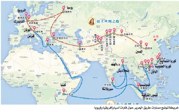 «طريق الحرير» الصينى أول تهديد حقيقى لمحور «قناة السويس»