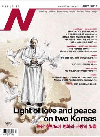 ماجازين إن … صخب الحياة وسلام البابا