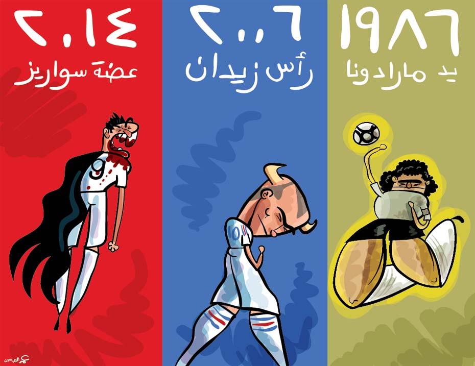 عمر العبداللات يحييكم من كأس العالم