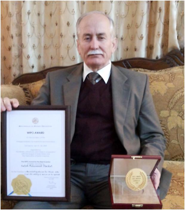 صالح عبيدات … سيرة مخترع من الأردن