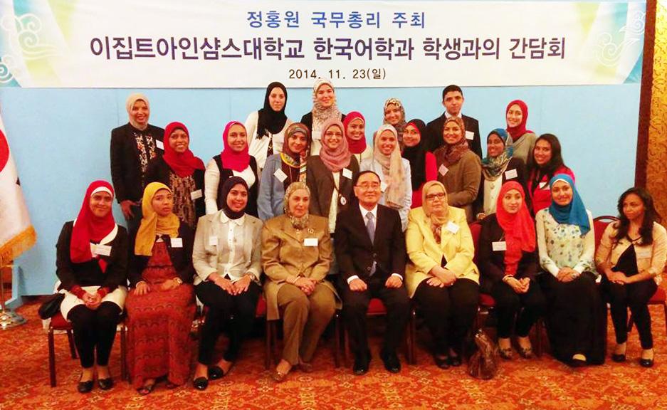 رئيس وزراء كوريا يلتقي بدارسي كلية الألسن بالقاهرة